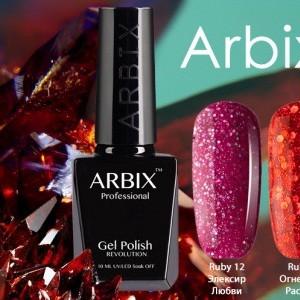 Arbix Ruby