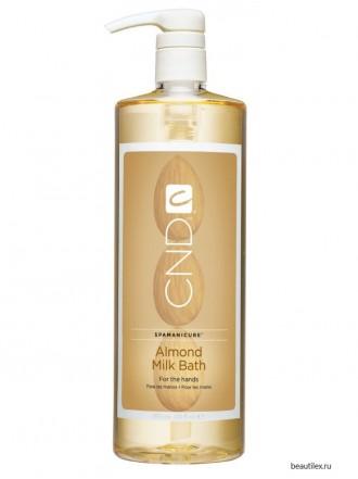 Миндальное молочко для мацерации (Almond Spa Manicure / Milk Bath) 975 мл (CND)