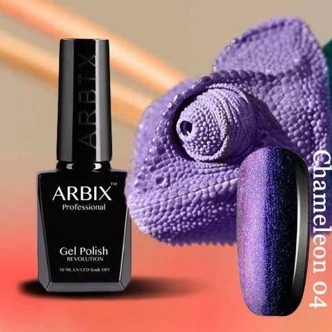 Arbix Chameleon