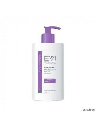 EVI professional, Крем для ног Устранение трещин на пятках (450 мл)