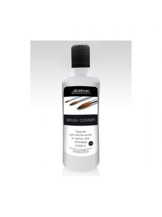 SEVERINA Brush Cleaner Средство для очистки кистей от акрила, геля, мономеров 1000мл