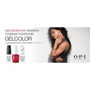 Обновленная линейка стойких покрытий Gelcolor OPI