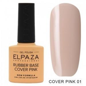 Камуфлирующая база Cover Pink