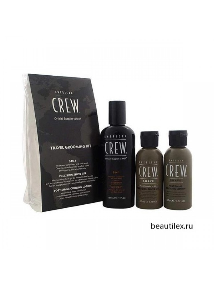American Crew Travel Grooming Kit 100ml+50ml+50ml