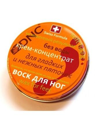 DNC Крем-концентрат, воск для ног для гладких и нежных пяточек 80мл.