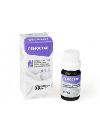 Гемостаб (Омега) - жидкость для остановки капилярных кровотечений (13 мл) /Oмега/