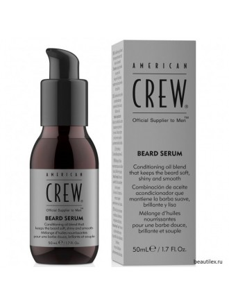 Сыворотка для бороды Beard Serum American Crew 50 мл