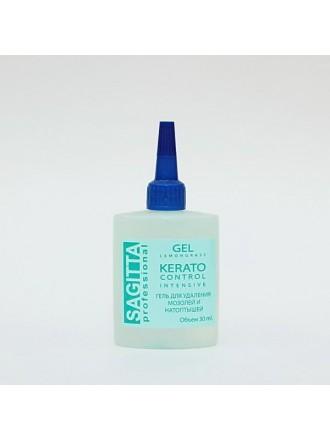 Гель для удаления мозолей и натоптышей GEL LEMONGRASS KERATO Control INTENSIVE 30 ml
