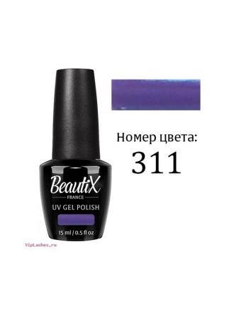 ГЕЛЬ -ЛАК BEAUTIX  №311 15ML