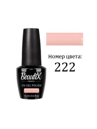 ГЕЛЬ -ЛАК BEAUTIX № 222, 15 ML