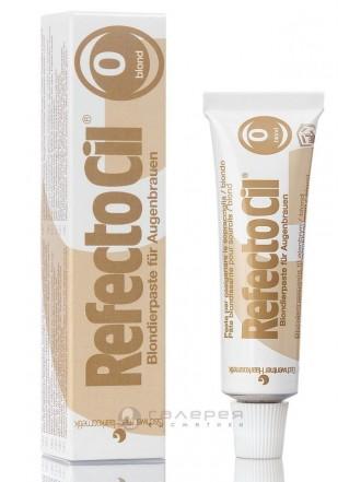 RefectoCil Осветлитель для бровей № 0 Blonde Brow, 15 мл