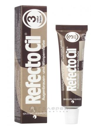 RefectoCil Краситель для бровей и ресниц № 3, коричневый, 15 мл