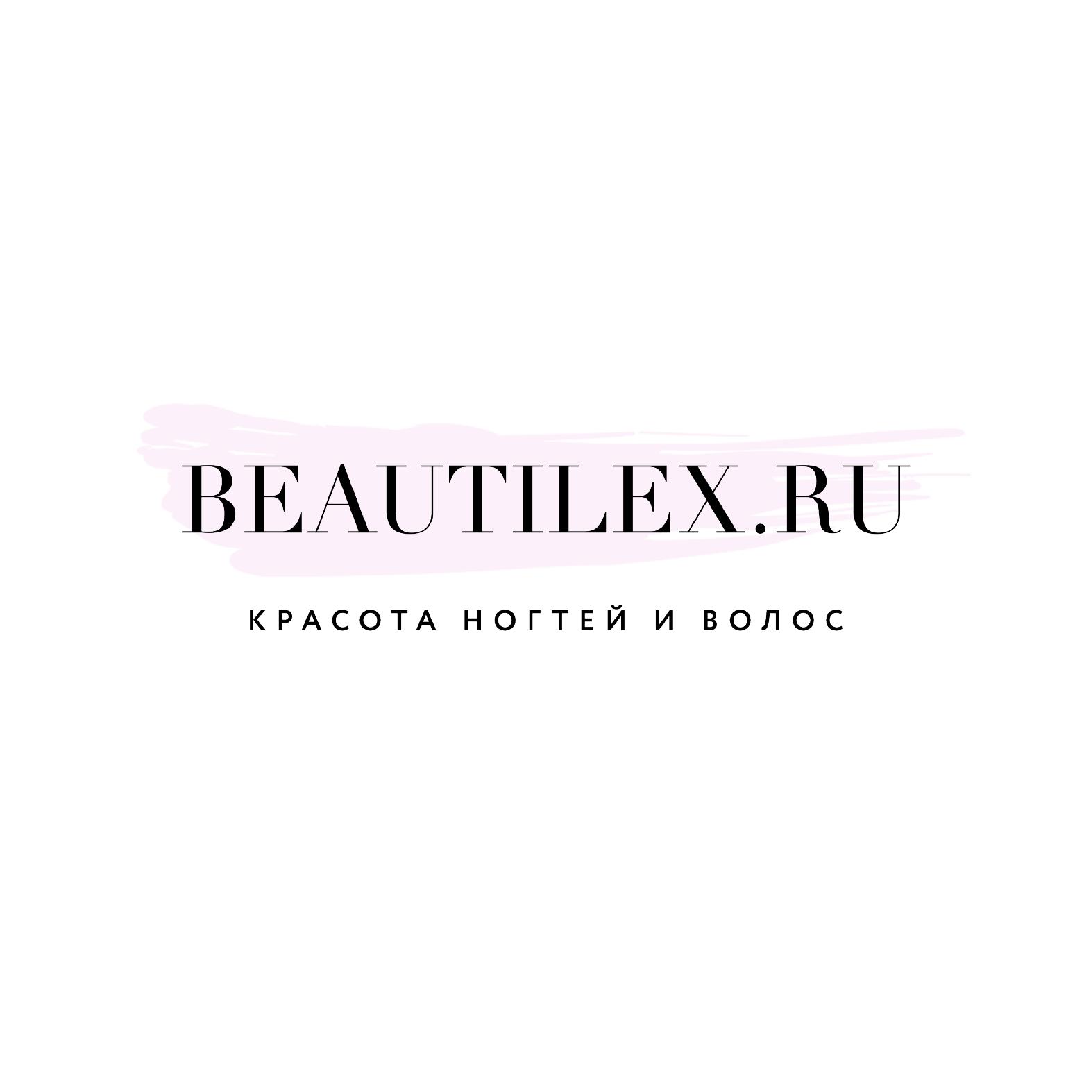 Beautilex